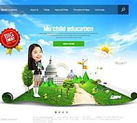 교육 웹템플릿
