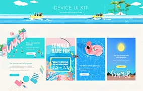 DEVICE UI KIT