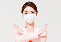 독감 유행