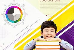 어린이 교육 템플릿