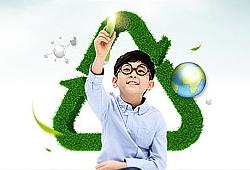 친환경 에너지