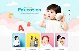 영어교육 웹/모바일 템플릿