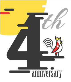 게티이미지뱅크 4주년 감사 이벤트