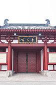 Huaqing Hot Spring 华清池