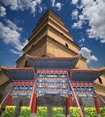 Giant Wild Goose Pagoda -- Xian, Shaanxi province, China