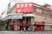 Karaoke Box in Japan