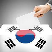 Ballot box painted into national flag - South Korea