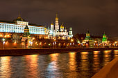 Moscow Kremlinat night