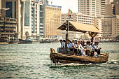 Transportation on the Duba? Creek. United arab ?mirates