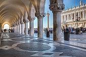 San Marco Square, in Venice Italy