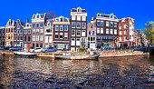 Canals Beautiful Amsterdam,Netherlands