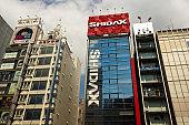 Shidax in Tokyo, Japan