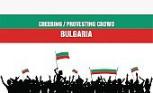 Cheering or Protesting Crowd Bulgaria