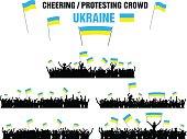 Cheering or Protesting Crowd Ukraine