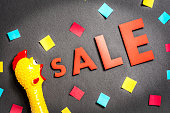 Chicken announcing hot sale season