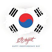 South Korea Happy Independence Day, 15 august greeting card with korean national flag brush stroke background and hand lettering.