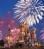 Fireworks over the Cathedral, Red Square, Moscow, Russia