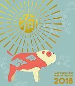 Chinese new year dog 2018 bulldog greeting card