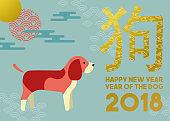 Chinese new year dog 2018 beagle greeting card