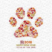 Chinese new year 2018 dog paw icon shape card