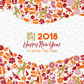 Chinese new year of the dog 2018 icon card