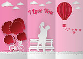 Love Invitation card Valentine's day abstract background with text I love you, paper cut style, Vector illustration