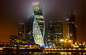 Moscow City skyscrapers Business Center, Russia. Fog, Night