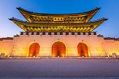 Gyeongbokgung Palace, front of Gwanghuamun gate in downtown Seoul, South Korea. Name of the Palace 'Gyeongbokgung'