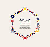 Korea traditional hexagon frame. modern abstract traditional. vector illustration.