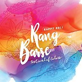 happy holi colorful background with text rang barse (translation: falling colors)