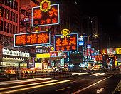 neon signs on Nathan Road Kowloon Hong Kong China. This image is GPS tagged