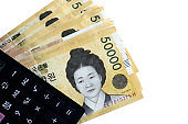 Calculator and South Korean currency Won