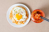 Korean food,Kimchi fried rice with fried egg on top