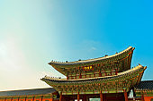 Roof top of the entrance to Gyeongbokgung Palace - the main royal palace of the Joseon dynasty - Seoul, South Korea