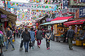 Namdaemun Market in Seoul. Namdaemun Market