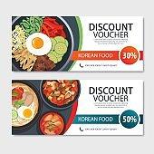 Discount voucher asian food template design. Korean set