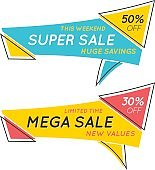 Flat speech bubble shaped banners with text SUPER SALE, price tags, stickers, badges