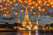 Floating lamp in yee peng festival under loy krathong day