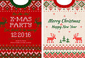 Merry Christmas and Happy New Year greeting card scandinavian ornaments
