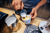 Barista Pouring Latte Froth Art