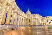 Kazan Cathedral (Cathedral of Our Lady of Kazan) in Saint Petersburg, Russia