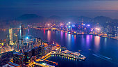 Hong Kong city skyline with Victoria Harbor view