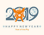 Pig in a circle. New Year's design. 2019