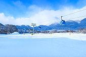 ski resort panorama and snow peaks, Bulgaria