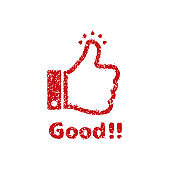 rubber stamp icon (for teachers using at school) / Good!! (thumbs up)