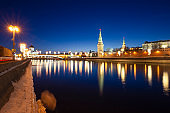 View of the Moskva River and the Kremlin (at night), Moscow, Russia--the most popular view of Moscow