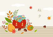 Korean traditional wrapping gift box with autumn furits.Mid Autumn Festival(Chuseok) Background