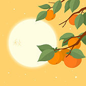 Full moon and persimmon tree. Mid Autumn Festival, Chuseok, Thanksgiving Background