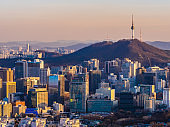 Beautiful architecture building and tower in Seoul city South Korea Beautiful architecture building and tower in Seoul city South Korea Beautiful architecture building and tower in Seoul city South Korea