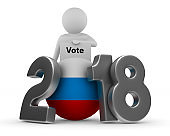 Elections 2018 on white background. Isolated 3D illustration